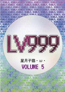 cover 5